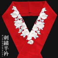 刺繍半衿「赤色 白椿」前撮り 成人式 刺繍衿 刺繍半襟