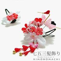 子ども 髪飾り2点セット「白色×ピンクの鶴」