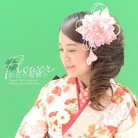 お花髪飾り単品「ピンク×ゴールド お花と紐飾り」