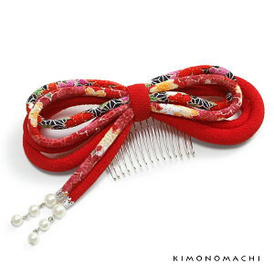 髪飾り 丸ぐけリボンコーム「赤色 古布調」成人式の振袖に 付けたし髪飾り お子様の着物にも