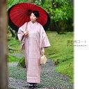 菱衿 雨コート「ピンク色 細縞」S、M、Lの3サイズ 雨用コート 撥水加工済 (4018RE)<H>【メール便不可】