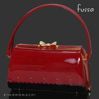 fussa 和装バッグ単品「赤 カッティングバイカラーバッグ」