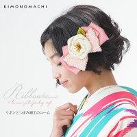 卒業式 袴 髪飾り リボンコーム 髪飾り「ピンク色リボン×白色のお花」