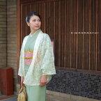 お洒落な大人のお出かけに レース 羽織「クリーム」着物カーデ 春コート 洒落小物 日本製