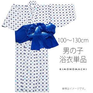 男の子浴衣単品「白色 井桁にカブトムシ、クワガタ」100、110、120、130cm