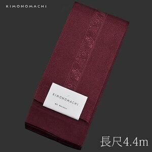 長尺 角帯単品「赤紫色 波」京都きもの町オリジナル ロングタイプ 小袋帯 4.4m