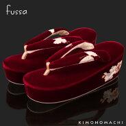ベルベット刺繍 草履単品「ワイン」fussa
