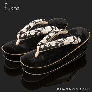 成人式 振袖 草履 fussa ベルベット薔薇型押 草履単品「黒」