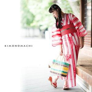 京都きもの町オリジナル 浴衣単品「赤 矢絣」