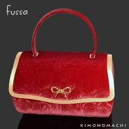 【広告掲載品】ベルベット薔薇型押 バッグ単品「赤」fussa 女性バッグ 振袖バッグ レディース