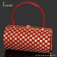 合成皮革メッシュバッグ単品「オレンジ」fussa 成人式 前撮り フッサ
