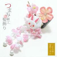 つまみ細工髪飾り「ピンク お花とうさぎ」パッチン留め髪飾り