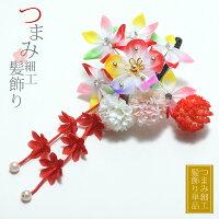 つまみ細工 髪飾り「カラフル つまみのお花、絞り玉、下がり飾り」