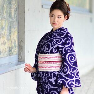 絞り 浴衣単品「深紫色 蔦唐草」お仕立て上がり浴衣