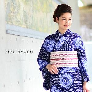 絞り 浴衣単品「濃藍色 菊花花火」お仕立て上がり浴衣
