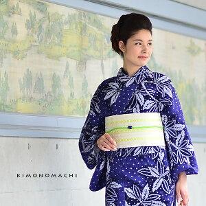 絞り 浴衣単品「紺藍色 びわの葉」お仕立て上がり浴衣