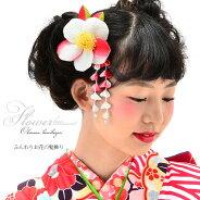 成人式 振袖 髪飾り「赤色ぼかし ふんわりお花」つまみ細工 卒業式 お花髪飾り 袴