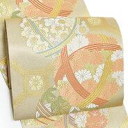 西陣織袋帯「ゴールド 蜀江文に毬」振袖 正絹帯 未仕立て