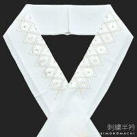 刺繍半衿「白色 格子に菱花」