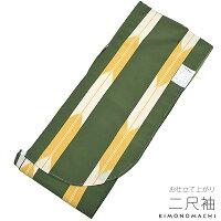 卒業式 袴に 二尺袖 単品「抹茶色×芥子色 矢絣」お仕立て上がり二尺袖 レトロ 卒業式