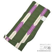 卒業式 袴に 二尺袖 単品「抹茶色×紫色 矢絣」お仕立て上がり二尺袖 レトロ 卒業式