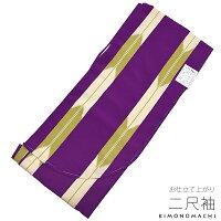 卒業式 袴に 二尺袖 単品「紫色×抹茶色 矢絣」お仕立て上がり二尺袖 レトロ 卒業式
