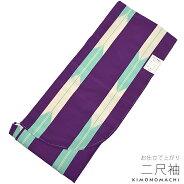 洗える二尺袖単品「紫色×アイスグリーン 矢絣」卒業式の袴に 卒業式に モダン ハイカラ お仕立て上がり二尺袖
