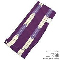 洗える二尺袖単品「濃紫色 矢絣」卒業式の袴に 卒業式に モダン ハイカラ お仕立て上がり二尺袖