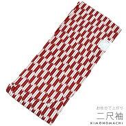 洗える二尺袖単品「濃赤色×白色 矢羽根」卒業式の袴に 卒業式に モダン ハイカラ お仕立て上がり二尺袖