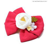 リボン髪飾り「ラズベリー×白色」