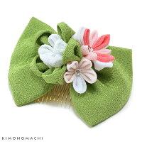 リボン 髪飾り「グリーン」お花髪飾り レトロ 袴髪飾り つまみ細工髪飾り