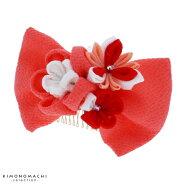 髪飾り 卒業式 袴 リボン 髪飾り「オレンジピンク」お花髪飾り