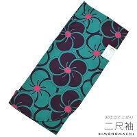 二尺袖単品「ターコイズ×紫紺色 捻じ梅」