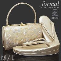 礼装草履バッグセット「金地 松皮菱」礼装 二枚芯 訪問着、留袖に 日本製 Mサイズ、Lサイズ