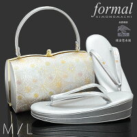 礼装草履バッグセット「銀地 丸華紋」礼装 二枚芯 訪問着、留袖に 日本製 Mサイズ、Lサイズ