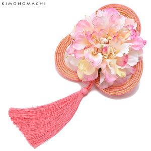 振袖 髪飾り「ピンクぼかしのお花、紐、房飾り」袴 成人式 前撮り