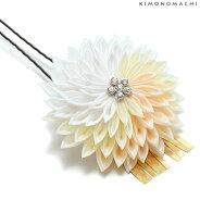 振袖 髪飾り「白色 剣つまみのお花」つまみ細工かんざし