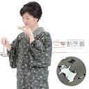 ロング丈 割烹着「グレー 猫のお散歩」日本製 オシャレ かわいい 綿割烹着 【メール便対応可】