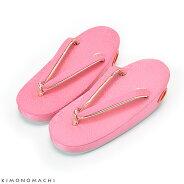 お子様用 草履単品「ピンク色 紗綾形」18cm