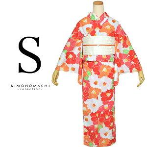 Sサイズ浴衣セット「赤×オレンジ 椿」