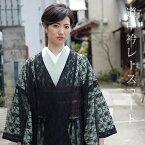 着物コート レース 和装コート「ブラック お花柄レース」道中衿 日本製 春コート 塵除け