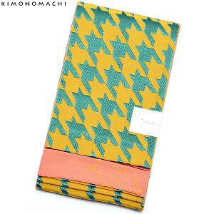 京都きもの町オリジナル浴衣帯単品「千鳥 黄×青緑」小袋帯