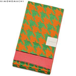 京都きもの町オリジナル浴衣帯単品「千鳥 橙×緑」小袋帯
