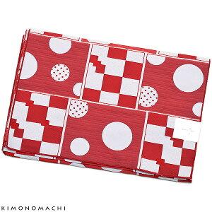 京都きもの町オリジナル浴衣帯単品「幾何学 赤色」兵児帯