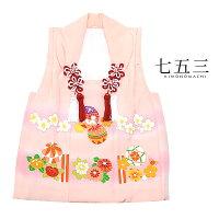 女児 被布コート単品「サーモンピンク 毬とお花」3歳児用