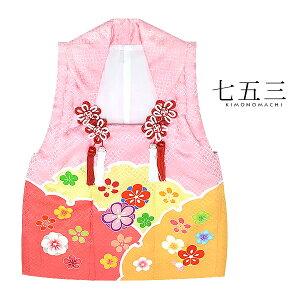 女児 被布コート単品「ピンク×黄色 雪輪重ねに梅」3歳児