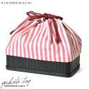 竹籠 巾着単品「ピンク色 ストライプ」京都きもの町 浴衣巾着 巾着バッグ 【メール便不可】