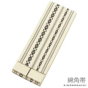 男性 角帯単品「白色 献上柄」日本製