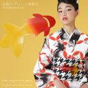 プレート 帯飾り「赤×黄色 金魚」和装小物 帯プレート 浴衣...