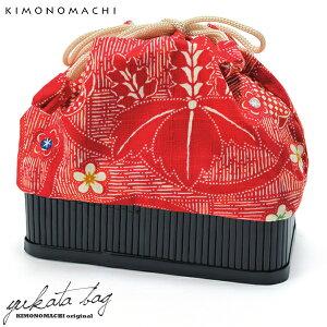 竹籠 巾着単品「赤色 桐と梅」京都きもの町 浴衣巾着